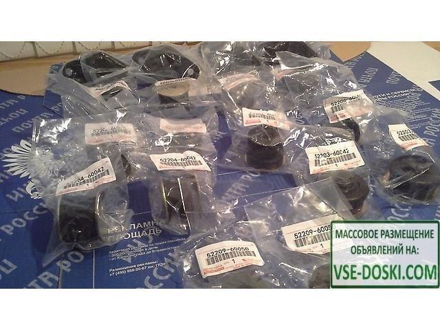 Подушки крепления кузова Toyota LC Prado 78,95,120,150,LС80,100,200 и др. доставка по РФ - 2/9
